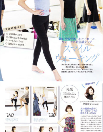 美ST2015_2