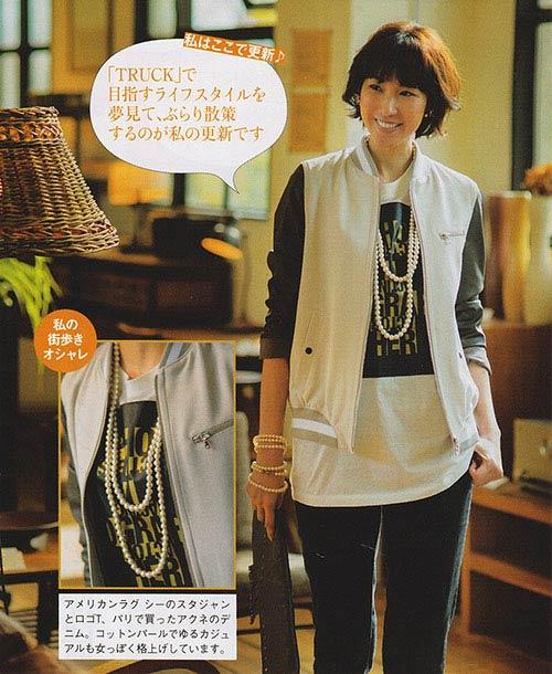 magazinew@new