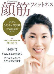 gankin_book